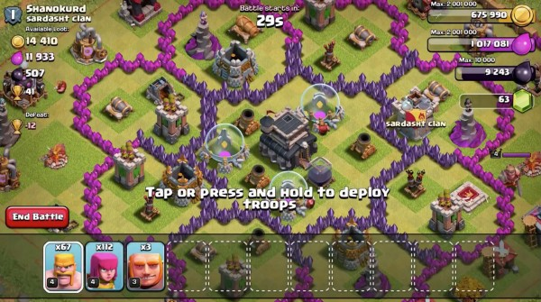 clash_of_clans_secret_v1